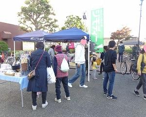 うれし野公園 販売会のお知らせ 1/25(土) 26(日)