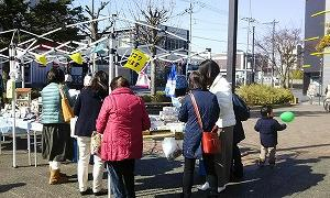 うれし野公園 販売会のお知らせ 2/23(日)