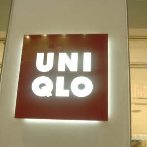 最近UNIQLOへの気持ちが複雑な理由