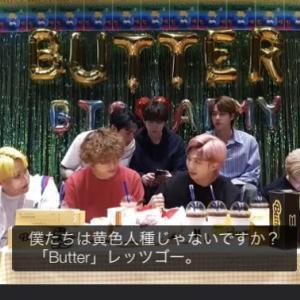 [BTS]「Butter」に込められた「黄色」の意味とは?