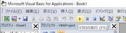 Excel VBAで使われるユーザーインターフェース8選