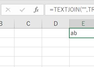 TextJoin関数で連結する文字を囲んで連結したい