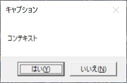 PowerShellでMessageBoxを使う
