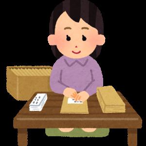 機械音痴でもブログ開設へ(`・ω・´)Part2