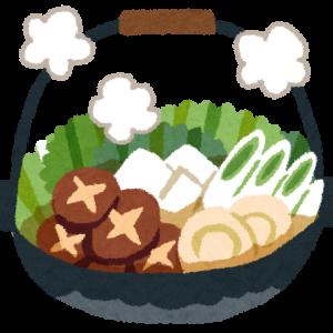 牡蠣鍋の季節!ふるさと納税で牡蠣をもらおう!