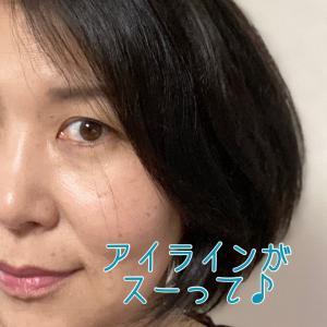 健康美容7日間チャレンジ☆7日目
