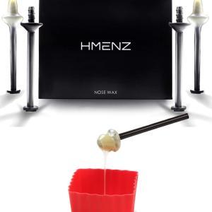 鼻毛WAX 『HMENZ』メンズブラジリアンワックス鼻毛用
