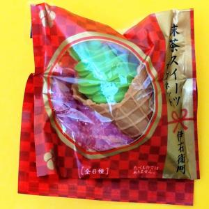 【サントリー伊右衛門】抹茶スイーツマグネット 抹茶ソフトクリーム