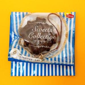 【リプトン】スイーツコレクション チョコレートワッフル