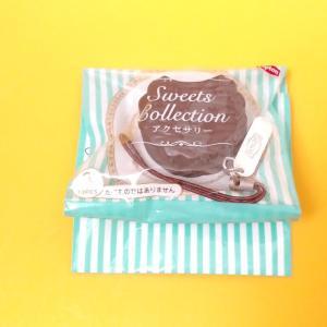 【リプトン】スイーツコレクション チョコレートパイ