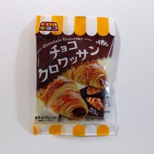 【ダイソー限定】チロルチョコ チョコクロワッサン