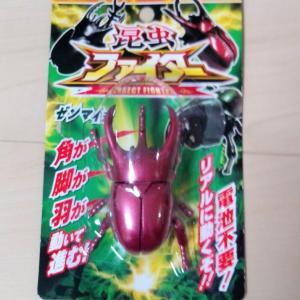 【100均】セリア 昆虫ファイター(おもちゃ)
