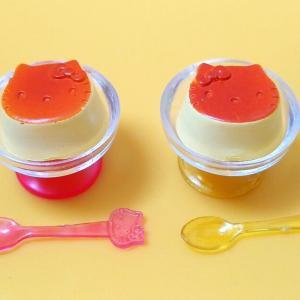 【リーメント】ハローキティ おうちごはん 3時のおやつはプリン