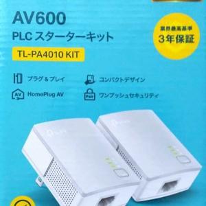 【PLC】TL-PA4010 KIT 【ひかりTV接続】