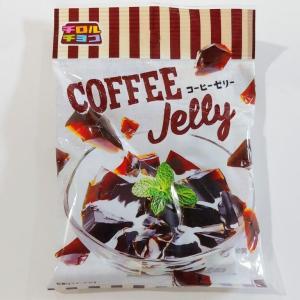 【チロルチョコ】コーヒーゼリー