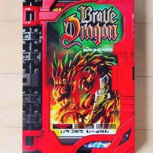 【9月5日発売】変身ベルト DX聖剣ソードライバー