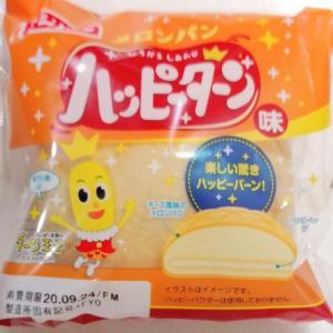 【フジパン】メロンパン ハッピーターン味