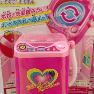 【ダイソー】ミニ洗濯機(おもちゃ)