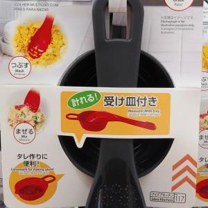 【ダイソー】万能調理スプーンミニ