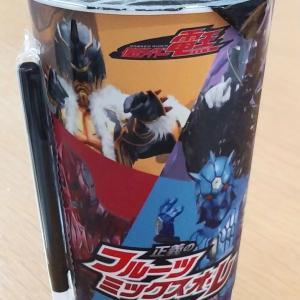 【ローソン】仮面ライダー 正義のフルーツミックスオ・レ(シークレット)