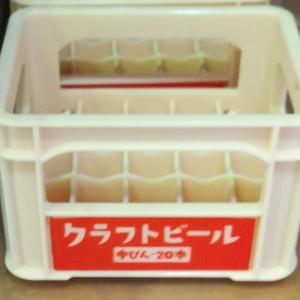 【セリア】ミニチュア 瓶ケース