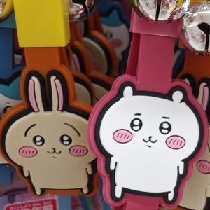 【セリア】ちいかわ 自転車キーホルダー②