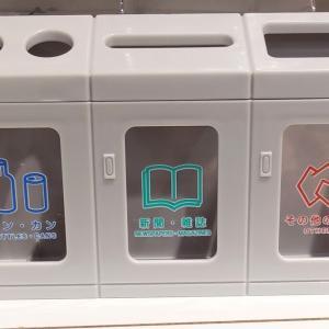 【セリア】ミニチュア 駅のゴミ箱