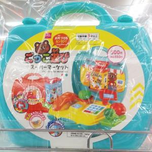 【ダイソー】ごっこ遊び(スーパーマーケット)