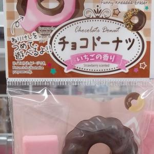 【ダイソー】おもしろねりけし チョコドーナツ(いちごの香り)