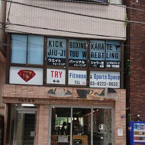 八丁堀 カフェ 東京
