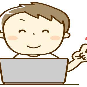 陸マイラーブログの運営報告【開設1ヶ月】