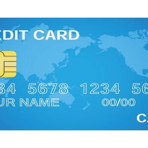【クレジットカード】デビットカードは、学生でも持ててポイント還元もありおすすめ!