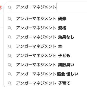 【日本にある様々な心理学は日本人に向けて作り直されたもの】