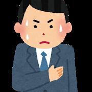 【悩める就活生へ・・】何社ぐらい選考を受ければいい?