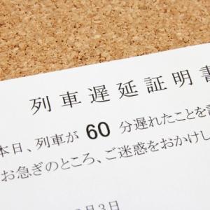 【就活生へ・・】台風で会場に行けなくなった時の対処法