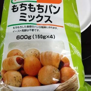 Aコープの商品でパン作る