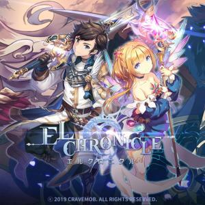 【EL CHRONICLE エルクロニクル】リセマラには疲れた!!キャラガチャなしの本格アクションRPG