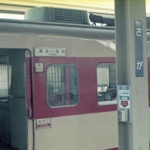 長崎と熊本を佐賀線経由で結んだ急行ちくご(S55.8.3)