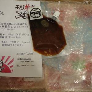 宮崎県高鍋町 豚こま