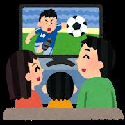 サッカーは不平等なスポーツ。しかしそこにおもしろみがある。