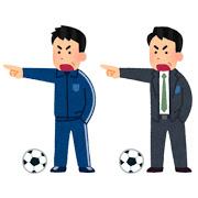 【サッカー日本代表】森保解任の飛ばし記事だと思うけど、ザッケローニ待望論について考える。