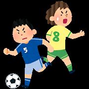 【サッカー日本代表】中堅・新興国の興亡の歴史から見る日本サッカーの未来