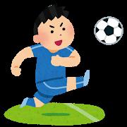 【サッカー】オフサイドルールの改訂?改訂案を検証してみた