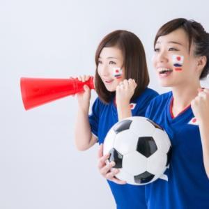 【サッカー日本代表】アジア最終予選組み合わせ決まる!気になる対戦相手は…