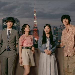 東京ラブストーリーが29年ぶりに現代版で復活!伊藤健太郎と石橋静河