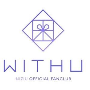 【NiziU】のファンクラブは【WithU】入会方法や会費・特典は?