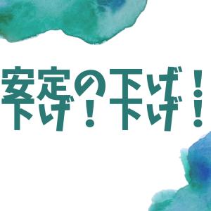 国内株式評価額-709,403 円