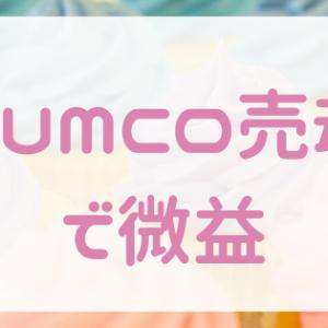 SUMCO売却で微益