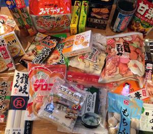 【番外編】日本一時帰国での戦利品!結局欠かせないものは?