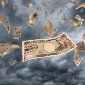 借金1000万円の男は神様の遣いなのか⁈〜タイミングを制する男〜